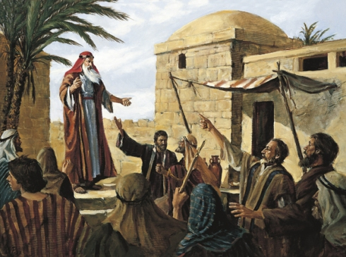 #BOMTC Day 1, April 7~1 Nephi 1-3 (or Pages 1-6) Lehi Preaching in Jerusalem